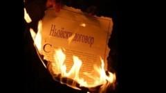 Толкова лош ли е бил Ньойският договор за България?