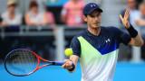 Анди Мъри е горд, че е под №838 в ранглистата на ATP