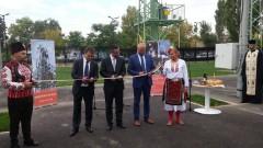 ЧЕЗ откри модерен учебен център в столицата за 400 хиляди лева