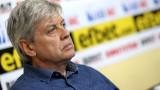 Емил Спасов: Много съм разочарован от Станислав Иванов