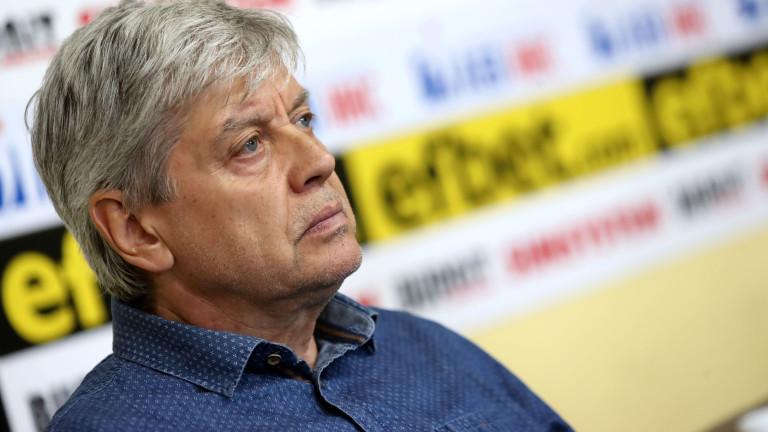 """Легенда на Левски критикува отбраната на """"сините"""""""