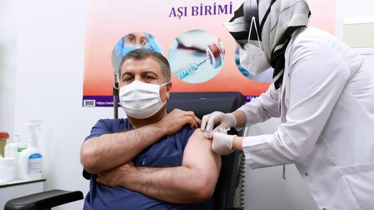 Турция започна масова имунизация с китайска ваксина