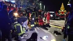 Шестима убити при блъскане в нощен клуб