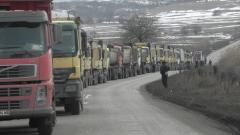 От 20 септември до 15 ноември отклоняват камионите от Хаинбоаз