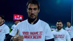 Страхотен жест на националите към контузения Ивайло Чочев