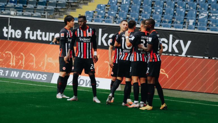 Айнтрахт (Франкфурт) победи Шалке с 2:1 в мач от 32-ия