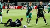 Берое сложи край на третия най-силен старт в историята на Ботев (Вр)
