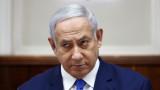 Нетаняху бесен на ЕС, действал с Иран както Европа с Хитлер през 1930-те