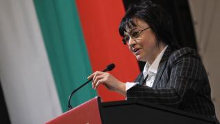 Корнелия Нинова отсече: Да, готова съм да управлявам България