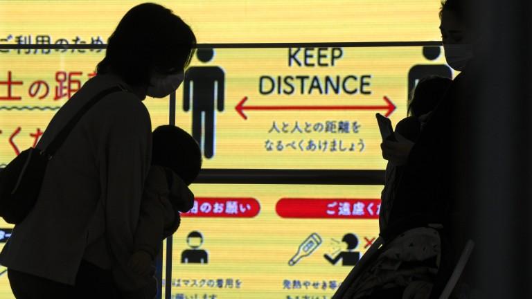 Япония планира да събира данни от хора, които се заразяват