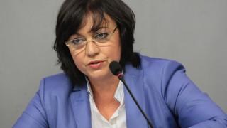БСП иска Борисов в парламента заради пакта за мигрантите