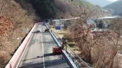 Затварят пътя край Своге по искане на следствието