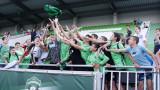 Футболистите на Лудогорец зарадваха феновете на клуба след победата над Берое