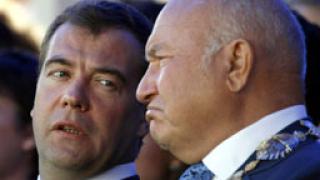 Обжалват оставката на Лужков