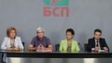 Емил Войнов: Националният съвет няма да е гумен печат на Нинова