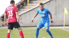 Окончателно: Рерас отпада за мача с Черно море