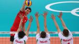 """Победите на волейболистите ни се """"коват"""" в хол"""