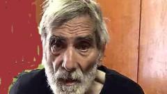 Зов за помощ от полицията за установяване самоличността на възрастен мъж