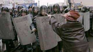 Арести на възпомeнателен митинг в Москва