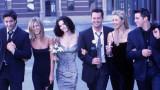 """""""Приятели"""", Дженифър Анистън, Лиса Кудроу и какво знаят за специалната еднократна продукция"""