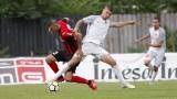 Монтана победи Царско село с 2:0 в мач от Втора лига