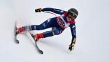 София Годжа с четвърта поредна победа в спускане