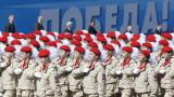 Ветераните помолиха Путин да отложи парада за 9 май