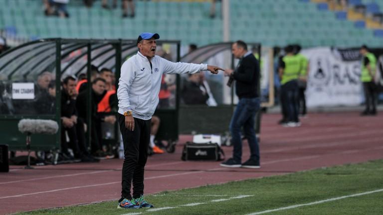 Старши треньорът на Левски - Делио Роси определи групата на