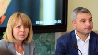 София запазва титлата европейска столица на спорта