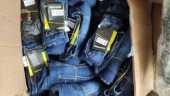 Иззеха близо 100 хил. дрехи менте и термични стикери на МП Лесово