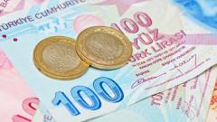 Турската лира тръгна надолу след решение на централната банка