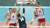 САЩ ще приеме дамската волейболна олимпийска квалификация