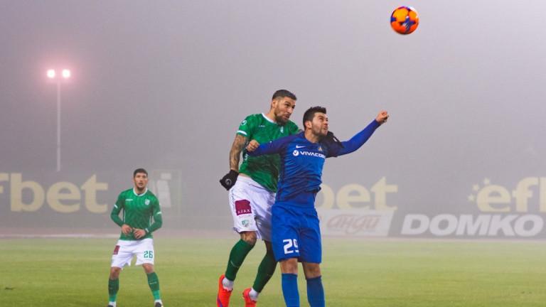 """Молба към """"помолените"""" - извадете Левски от мъглата!"""