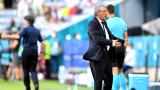 Фернандо Сантош призна, че Германия е бил по-добрият отбор