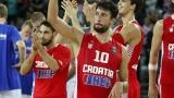 Хърватия се класира за следващата фаза на европейското първенство