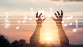 Къде е открита най-старата песен в света