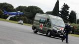 В Италия постепенно започват да разхлабват противоепидемичните мерки