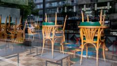 В Швейцария предлагат затваряне на ресторантите