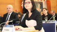 ДБГ на Кунева стана член на ЕНП