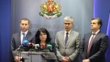 Петкова готова отново да подава оставка