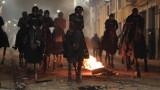 Протести срещу МВФ заляха Еквадор