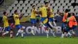 Бразилия надви Колумбия със спорен гол на Копа Америка