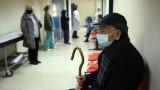 В Гърция търсят лекари