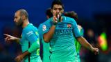 Барселона с много ценна победа над Атлетико (Мадрид) за Купата на краля