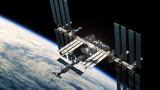 Русия разследва саботаж на Mеждународната космическа станция