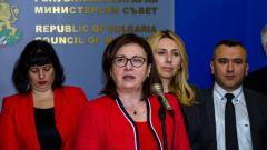Робева да получи награда за заслуги към спорта, а не за култура, смята Бъчварова