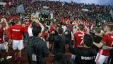 Бай Добри отпразнува успеха над Левски в традиционния си стил