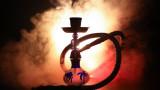 НФСБ иска да забрани наргилетата в заведенията