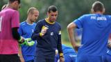 Томаш: От мач срещу Лудогорец аз виждам само позитиви
