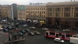 Няма данни за ранени българи при атентата в Санкт Петербург